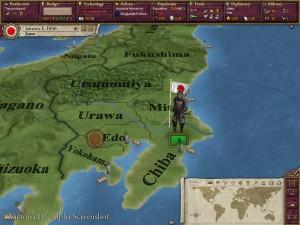 «Виктория 2». Японская армия