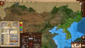 Magna Mundi Game. Китай и окно армии